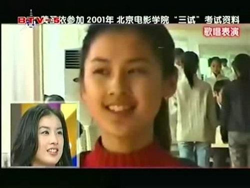 北京舞蹈学院校花 黄圣依